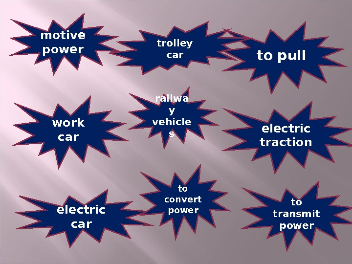 motive power to pull electric tractionwork car electric car to transmit powerrailwa y vehicle s to