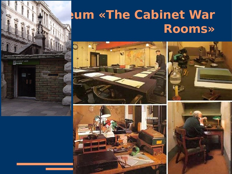 A museum «The Cabinet War Rooms»