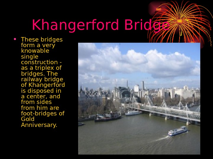 Khangerford Bridge • These bridges form a very knowable single construction - as a
