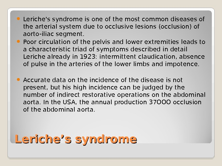 Leriche's syndrome Leriche's syndrome is one of the most common diseases of the arterial system due