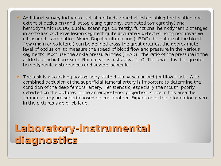 Laboratory-instrumental diagnostics Additional survey includes a set of methods aimed at establishing the location and extent