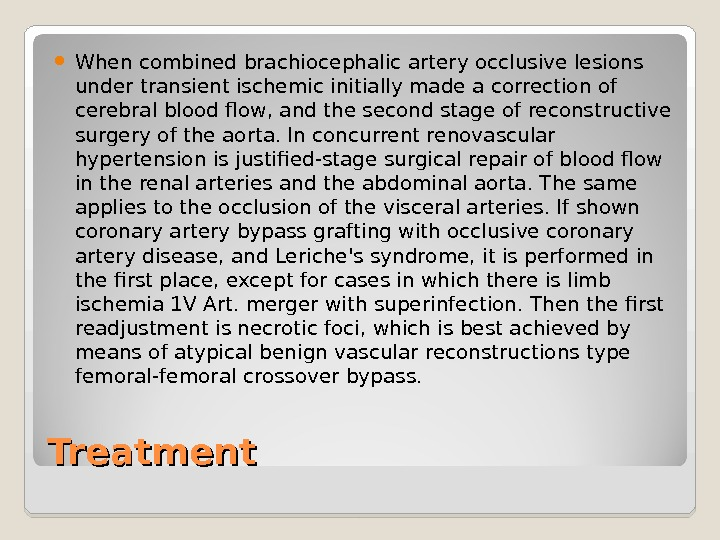 Treatment When combined brachiocephalic artery occlusive lesions under transient ischemic initially made  a correction of