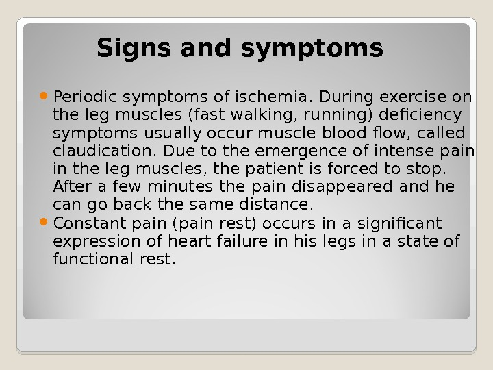 Signs and symptoms Periodic symptoms of ischemia. During exercise on the leg muscles (fast walking, running)