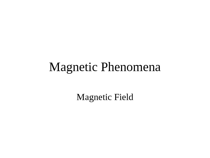 Magnetic Phenomena Magnetic Field