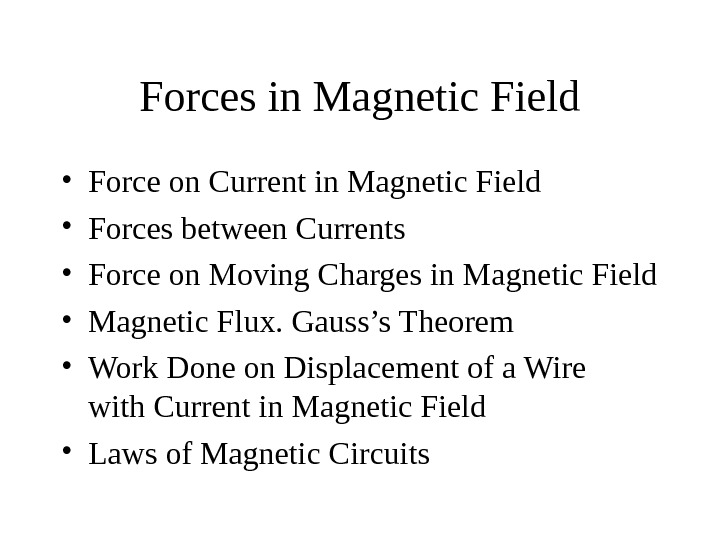Forces in Magnetic Field • Force on Current in Magnetic Field • Forces between