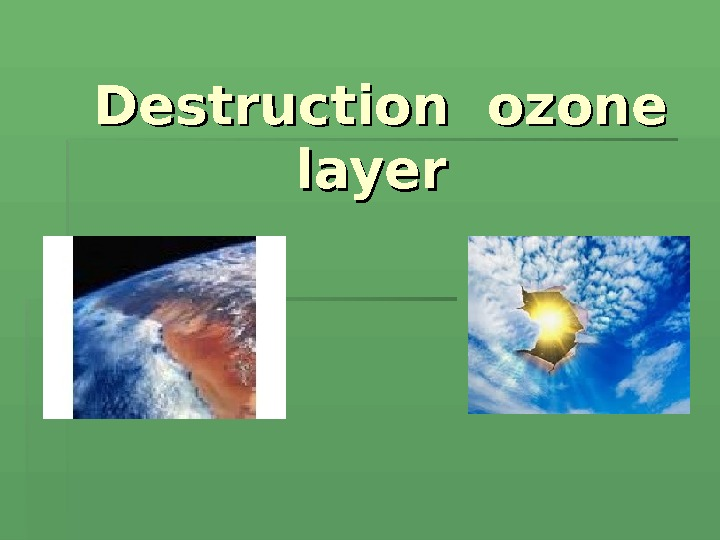 DD estruction ozone layer