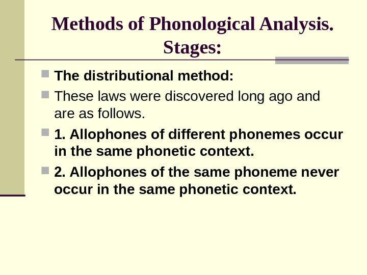 Methods of Phonological Analysis. Stages:  The distributional method:  These laws were discovered long ago