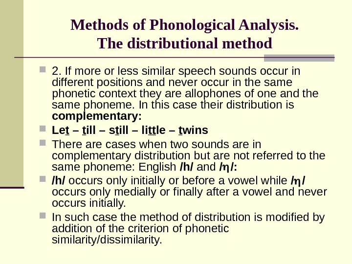 Methods of Phonological Analysis. The distributional method 2. If more or less similar speech sounds occur