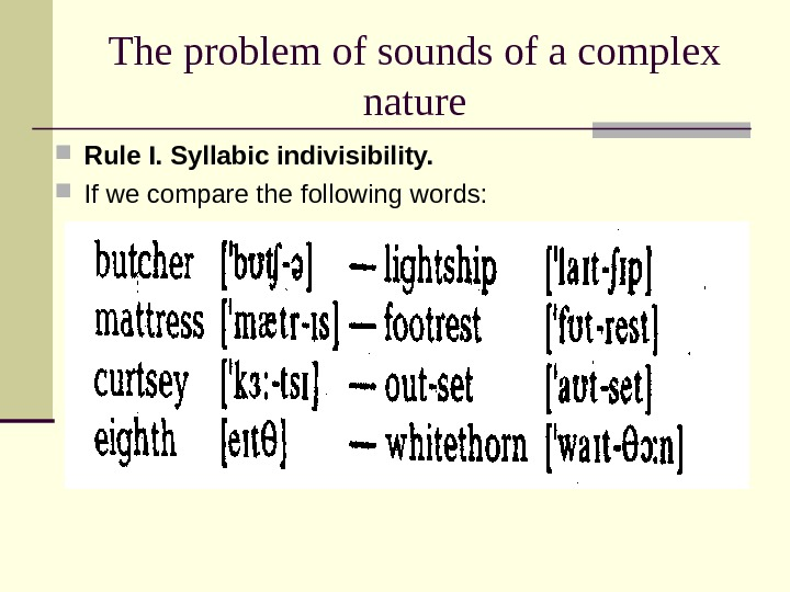 The problem of sounds of a complex nature Rule I. Syllabic indivisibility.  If we compare