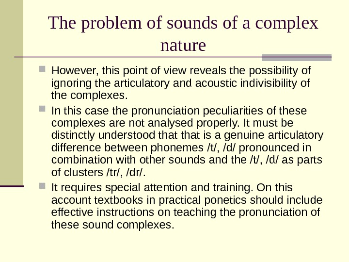 The problem of sounds of a complex nature However, this point of view reveals the possibility