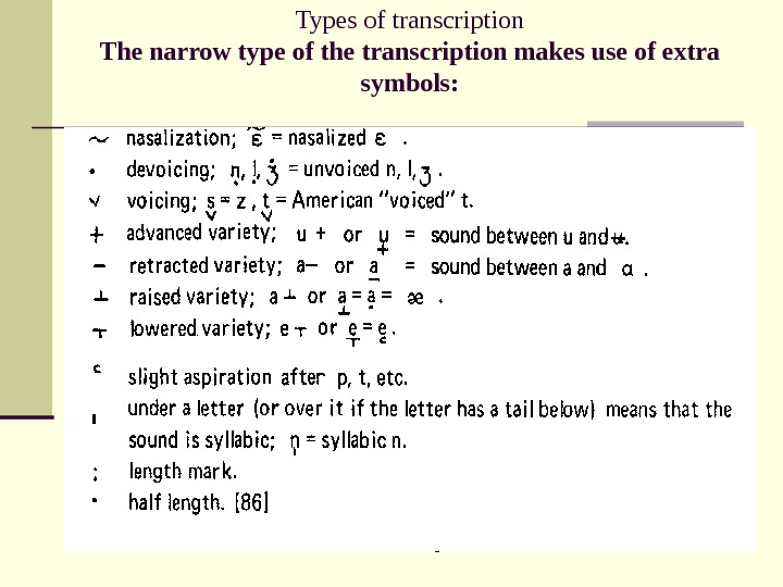 Types of transcription The narrow type of the transcription makes use of extra symbols: