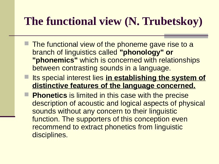 The functional view (N. Trubetskoy) The functional view of the phoneme gave rise to a branch