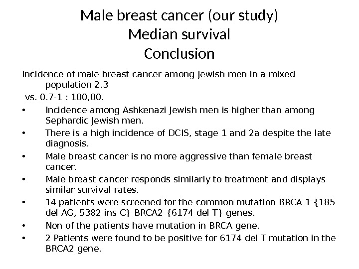 Male breast cancer (our study) Median survival Conclusion Incidence of male breast cancer among Jewish men