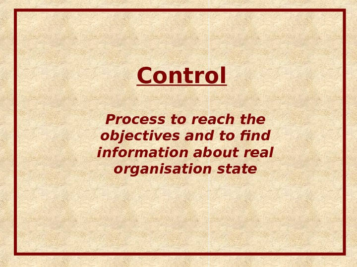 Control Process to reach the objectives and to find information about real organisation state