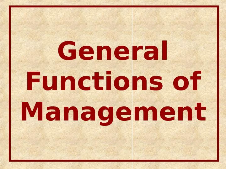 General Functions of Management