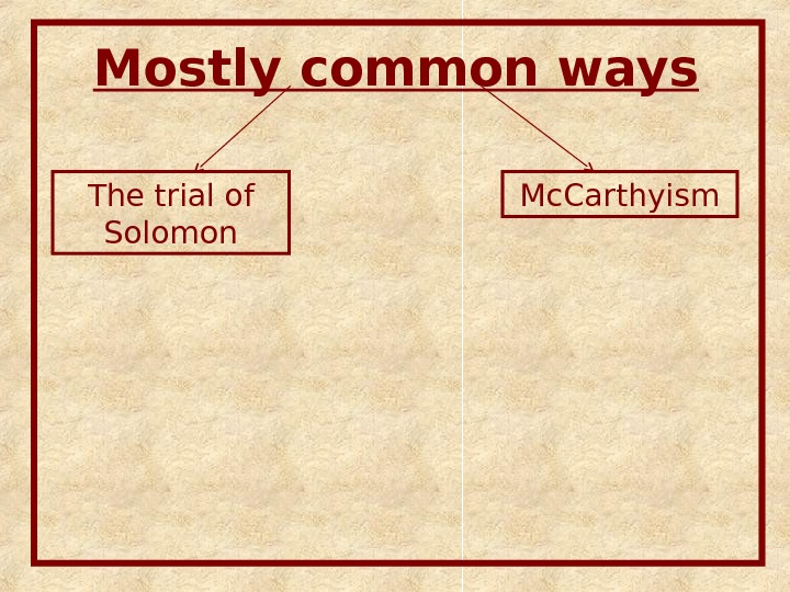 Mostly common ways Mc. Carthyism. The trial of Solomon