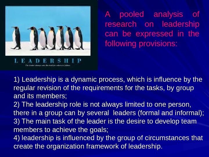 1) Leadership is a dynamic process, which is influence by the regular revision of the requirements