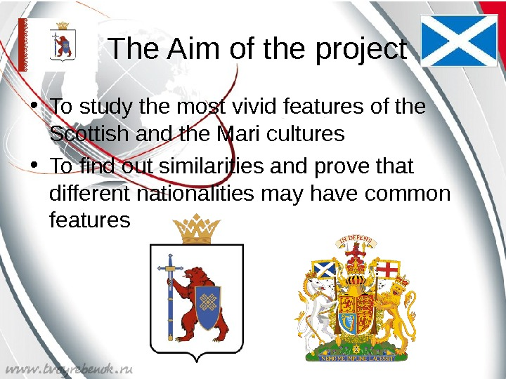 The Aim of the project • To study the most vivid features of the Scottish