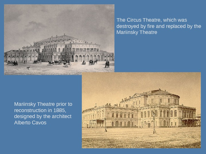 The Circus Theatre, which was destroyed by fire and replaced by the Mariinsky Theatre