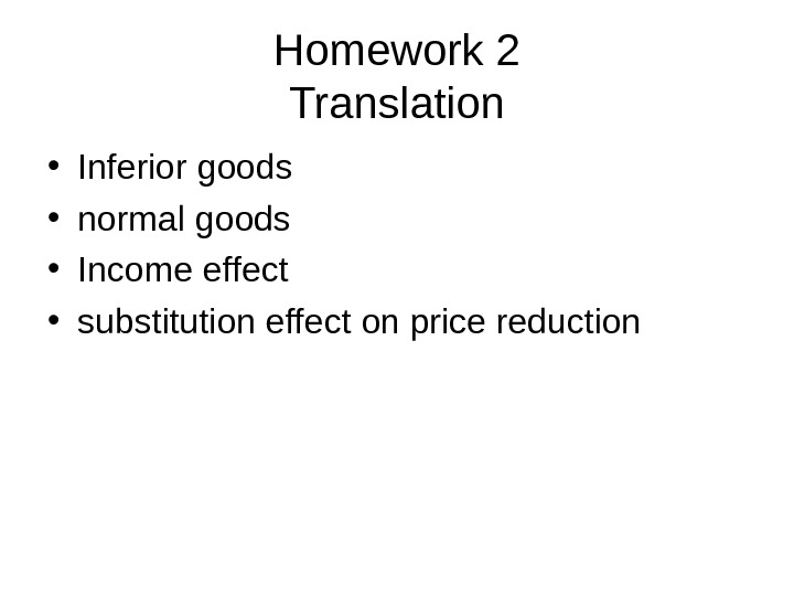 Homework 2 Translation • Inferior goods  • normal goods • Income effect •