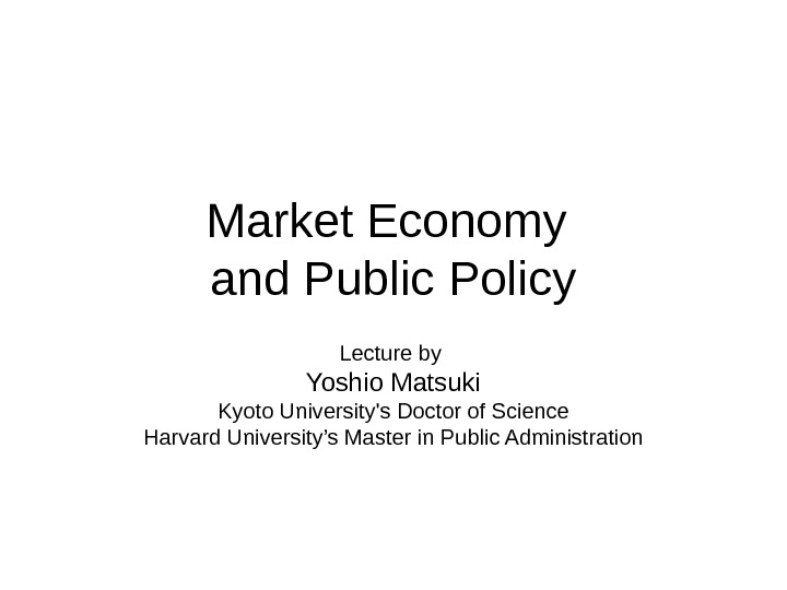 Market Economy and Public Policy Lecture by Yoshio Matsuki Kyoto University's Doctor of Science Harvard University's