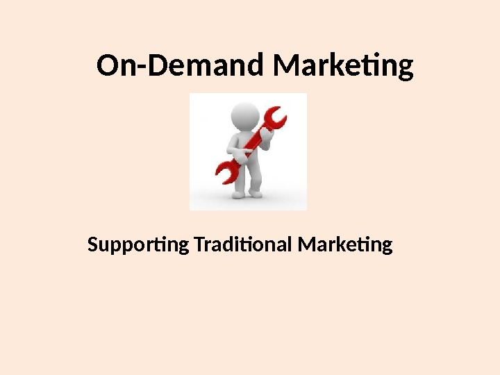 On-Demand Marketing Supporting Traditional Marketing