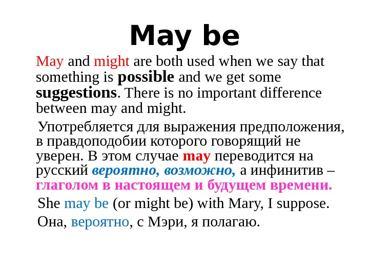 May be May and might are both used when we say that something is possible
