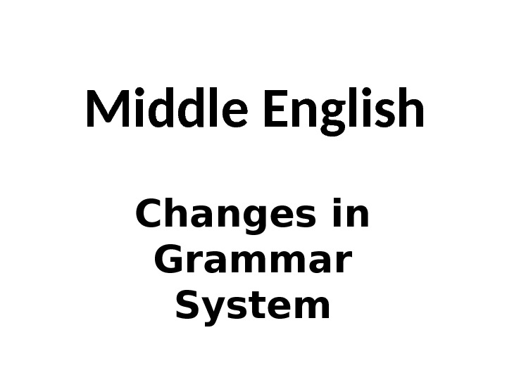 Middle English Changes in Grammar System