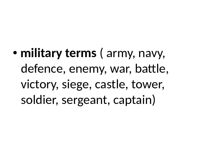 military terms ( army, navy,  defence, enemy, war, battle,  victory, siege, castle,