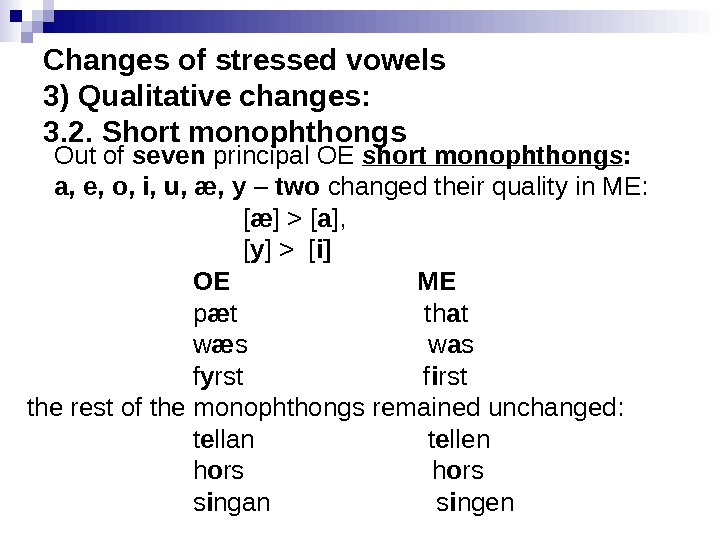 Changes of stressed vowels 3) Qualitative changes:  3. 2. Short monophthongs Out of seven principal