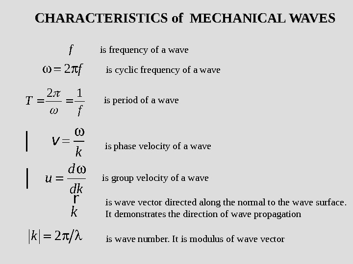 CHARACTERISTICS of MECHANICAL WAVESk r f   is frequency of a wave