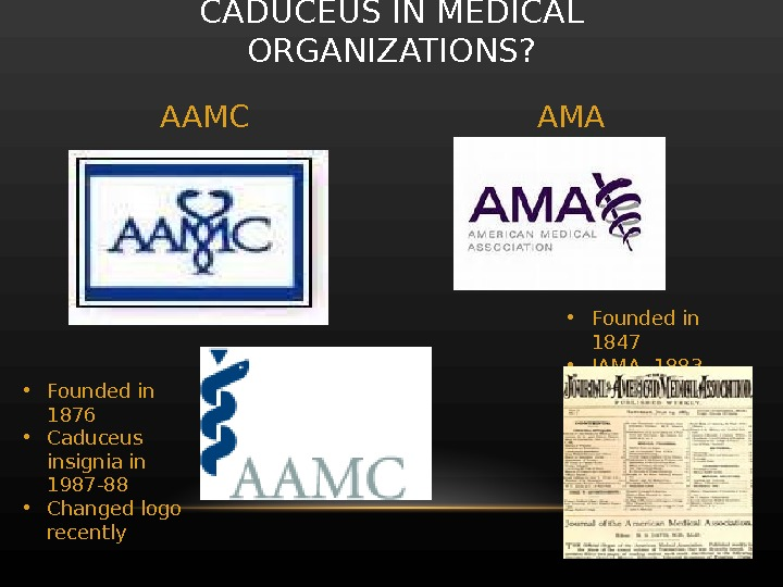 CADUCEUS IN MEDICAL ORGANIZATIONS? AAMC AMA • Founded in 1876 • Caduceus insignia in 1987 -88