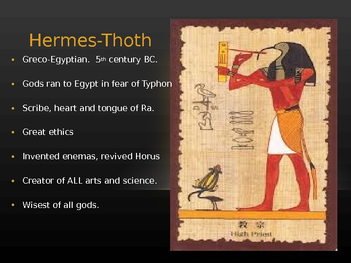 Hermes-Thoth • Greco-Egyptian.  5 th century BC.  • Gods ran to Egypt in fear