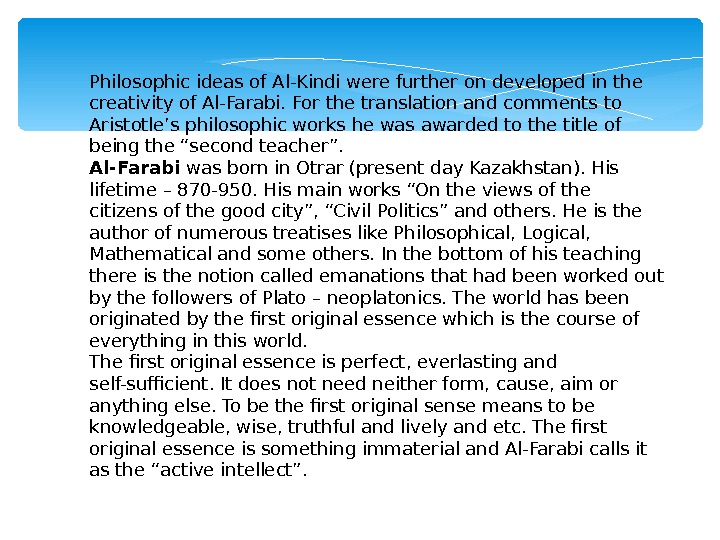 Philosophic ideas of Al-Kindi were further on developed in the creativity of Al-Farabi. For the translation