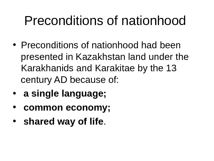 Preconditions of nationhood  • Preconditions of nationhood had been presented in Kazakhstan land under the