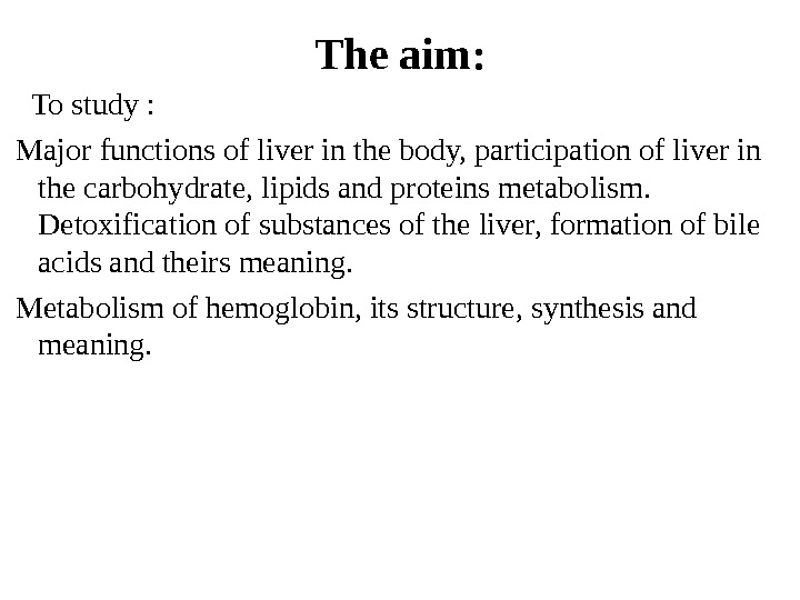 The aim: To study :  Major functions of liver in the body, participation of liver