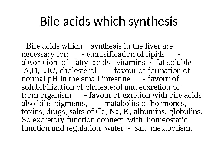 Bile acids which synthesis  Bile acids which  synthesis in the liver are necessary for: