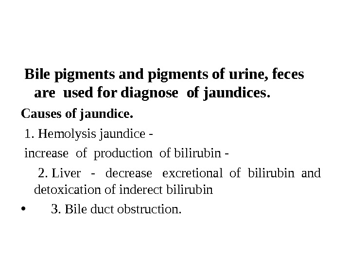 Bile pigments and pigments of urine, feces are used for diagnose of jaundices. Causes of