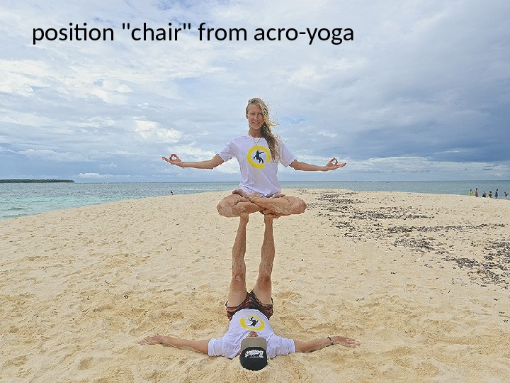position chair from acro-yoga