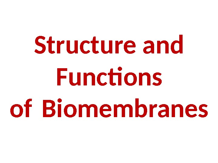 Structure and Functions of Biomembranes