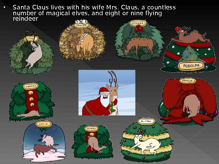 Santa Claus lives with his wife Mrs. Claus, a countless number of magical elves, and