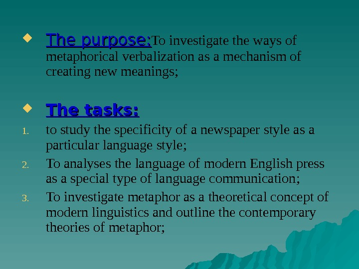 The purpose : : To investigate the ways of metaphorical verbalization as a mechanism