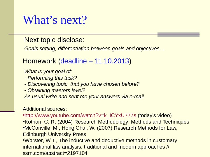 What's next? Next topic disclose:  Homework ( deadline – 11. 10. 2013 ) Additional sources: