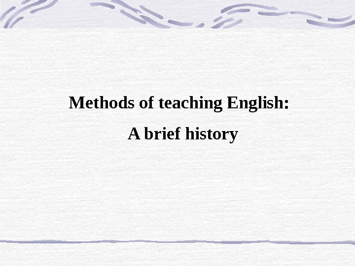 Methods of teaching English: A brief history