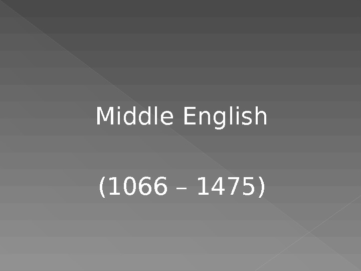 Middle English (1066 – 1475)