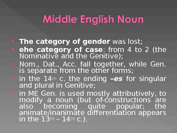 The category of gender was lost ; е he category of case :  from