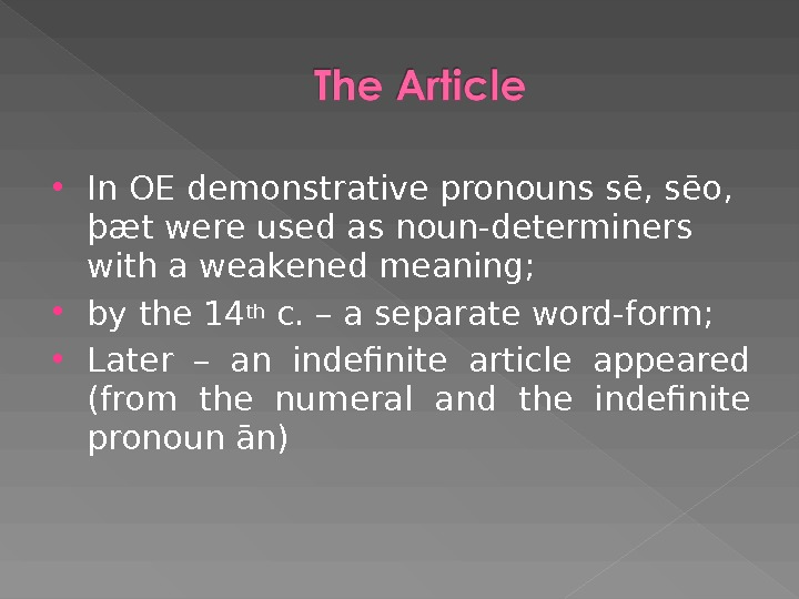 In OE demonstrative pronouns sē, sēo,  þæt were used as noun-determiners with a weakened