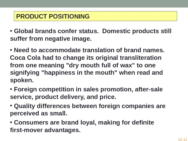 •  Global brands confer status.  Domestic products still suffer from negative image.
