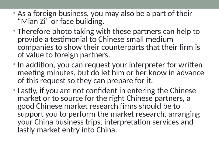 "• As a foreign business, you may also be a part of their ""Mian Zi"""
