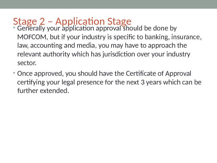 Stage 2 – Application Stage • Generally your application approval should be done by MOFCOM, but